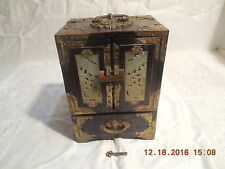 Vintage Asian Chinese Jade Brass Wood Jewelry Box Chest W/Original Lock and Key