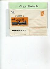PS23 # MINT P/STATIONERY ENVELOPE CCCP RUSSIA * TRANSPORT - RAILWAY TRAIN