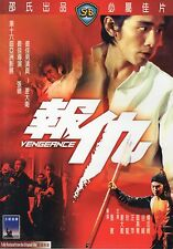 Vengeance (1970) DVD [NON-USA REGION 3] IVL English Subtitles - Shaw Brothers