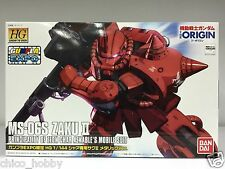 Bandai Gunpla Expo 0204876 HG MS-06S Zaku II Metallic Version Gundam The Origin