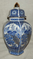Beautiful Imperial Peacock design Japanese vase with lid
