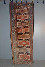 Kelim Teppich geometrischer Dekor Wolle geknüpft 270 x 112 cm