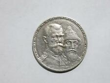 RUSSIA 1613-1913 ROUBLE ROMANOV DYNASTY 300TH ANN SILVER COIN OLD COLLECTION LOT