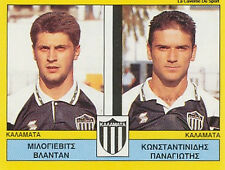 N°417 PLAYERS PAE KALAMATA GREECE PANINI GREEK LEAGUE FOOT 95 STICKER 1995