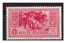REGNO 1932 - GARIBALDI  Cent. 75  NUOVO **