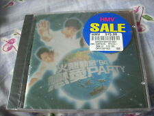 a941981 火熱動感戀愛 Party CD  Sealed Andy Hui ETC