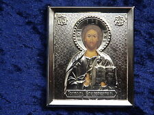 ORTHODOX RUSSIAN ICON CHRIST PANTOCRATOR #2; brass oklad .