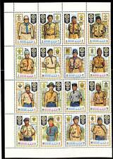MANAMA / BAHRAIN BOY SCOUTS MICHEL #465-80 SHEET OF 16 STAMPS MNH