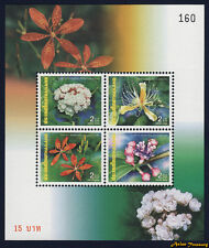 2000 THAILAND NEW YEAR 2001 FLOWER STAMP SOUVENIR SHEET S#1954a MNH VF
