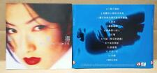 Hong Kong Sammi Cheng MTV Karaoke 1996 Video CD VCD Part 1 FCS7448