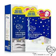 [MY SCHEMING] 7-IN-1 Brightening Essence Invisible Silk Facial Mask - 10PCS/BOX