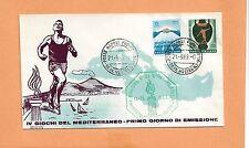 IV GIOCHI DEL MEDITERRANEO PRIMO GIORNO EMISSIONE 1963 NAPOLI  ITALY FDC
