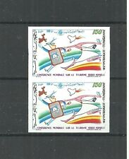 1980-Tunisia- Imperforated pair- World Tourism Conference, Manila Philippines