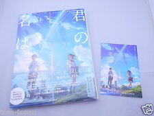 Kimi no Na wa Kiminona Official Guide Book  + Special Guide Book not for sale