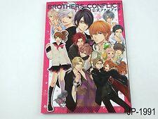 Brothers Conflict TV Official Fanbook Japanese Artbook Japan Book US Seller