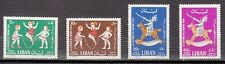 LEBANON - LIBAN MNH SC# C398-C401 CHILDREN DAY 1964