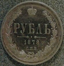 Russia 1878 1 ROUBLE SILVER COIN SPB HF CH AU - UNC.