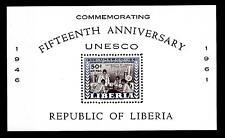 LIBERIA - BF - 1961 - 15° anniversario dell'UNESCO