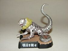 Gabura Figure from Ultraman Diorama Set! Godzilla Gamera