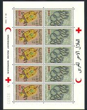 Morocco 1969 League of Red Cross/Medical/HealthJewllery 2v set t-b prs (n32519)