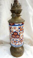 Ancienne Lampe à Pétrole décor IMARI Japon faience Japonnaise XIX eme Art Asie