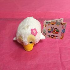 Tsum Tsum Ugly Duckling in Lilo and Stitch Disney Store Original Exclusive RARE