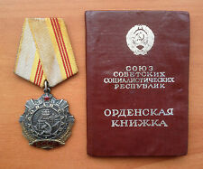 Russia Soviet Socialist Order Labor Glory 3rd Cl USSR Silver Medal w Doc Booklet