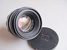 HELIOS-44-2 2/58mm lens for ZENIT M42 /Biotar copy/ Very Good/EXC/