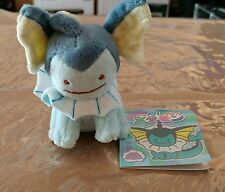 Pokemon: Ditto Faced Vaporeon Soft Keychain Plush