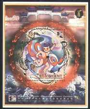 St vincent 1996 nezha/dragons/stampex/films/cinema/animation 1v m/s (d00169)