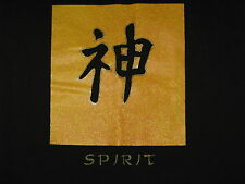 """""""Sprit"""" T-Shirt Great Image in English and Chinese (XL)"""