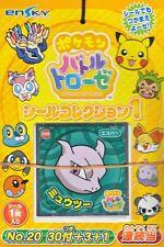 Pokemon Battle Trozei - Ensky Seal Sticker Card Pull Pack of 33 - Mewtwo