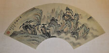 Chinese  Hand  Painted  Water On  Paper  Fan  Shape  Painting   P79