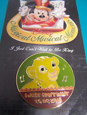 """Disney Pin MUSICAL MOMENTS SIMBA """"I JUST CAN'T WAIT TO BE KING"""" #84"""