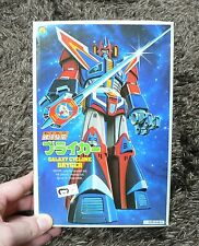 Galactic Whirlwind Braiger MODEL KIT MARK JAPAN Galaxy Cyclone Braiger