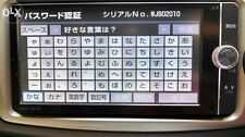 ERC CODE CALCULATOR Toyota Nissan Japanees Car Audio Unlock Software