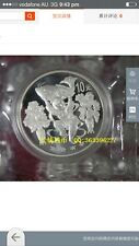 1999 china Auspicious Matters   silver coin