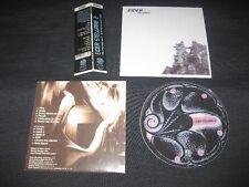 EIDER STELLAIRE, Eider Stellaire 2: 1986 unreleased album, CD Mini LP, EOS-342