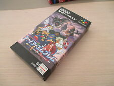 FIRE EMBLEM NAZO NO MONSHO SFC SUPER FAMICOM IMPORT BRAND NEW OLD STOCK!