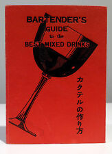 Rare Japanese / English Bartenders Guide Cocktail Shaker Recipes