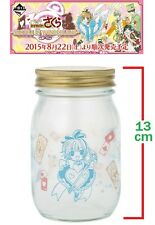 Banpresto Ichiban Cardcaptor Sakura in Wonderland Prize G Glass Jar Bottle Kero