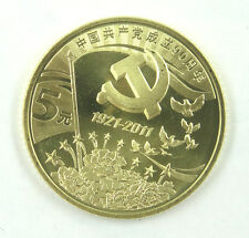 China Commemorative Coin 90th Founding Communist Party