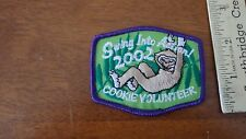 VINTAGE GIRL SCOUT COOKIE VOLUNTEER 2002  PATCH    BX A #56