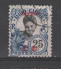 CANTON (Bureau Indochinois) - n° 57 oblitéré - Cotation: 5,20 €
