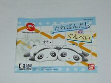 Manual Videojuego Tare Panda No Gunpey WonderSwan