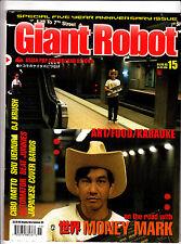 Giant Robot Magazine #15 Cibo Matto Money Mark DJ Krush Shu Uemura
