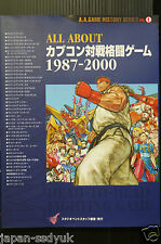 All About Capcom Head-to-head Fighting Game 1987-2000 Japan book 2000 OOP