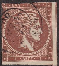 KAPPYSSTAMPS  ID9325 GREECE  23 USED CATS 75.00