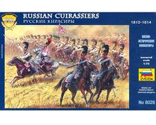 RUSSIAN CUIRASSIERS (1812-1814)  ZVEZDA 1/72 PLASTIC FIGURES