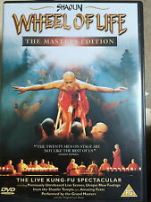 SHAOLIN WHEEL OF LIFE ~ 2000 Martial Arts Live Show | UK DVD